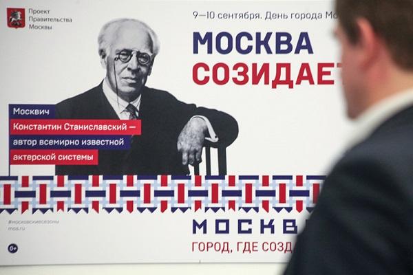 festival-moscva-870-4